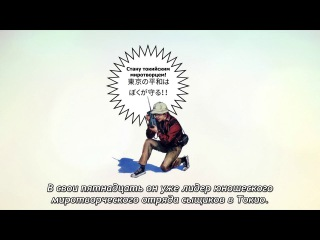 Chou Shounen Tanteidan NEO - 01 [русские субтитры YakuSub Studio]