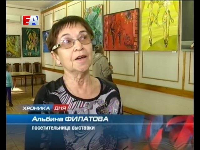 В Музее итории Новотрубного завода открылась выставка работ художника сюрреали