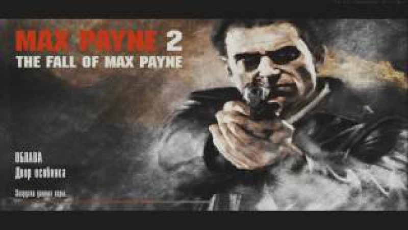 Max Payne 2 fashion Show 13 in 1 Part 2 games monstr