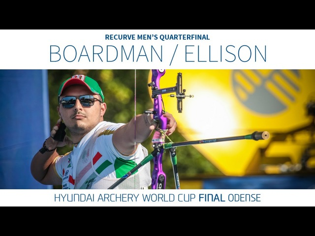 Ernesto Boardman v Brady Ellison – Recurve Men's Quarterfinal | Odense 2016