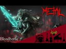 Bloodborne Ludwig The Accursed Ludwig The Holy Blade Intense Symphonic Metal Cover
