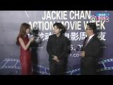 170622 EXO Lay Yixing  @ Jackie Chan's Action Movie Week Red Carpet