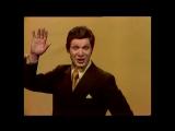 Эдуард Хиль - вокализ Я очень рад, ведь я, наконец, возвращаюсь домой (1976)