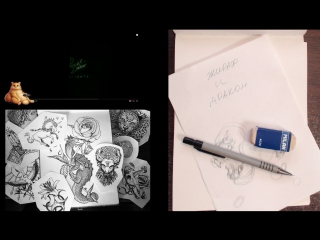 Сегодня рисуем дракона с жирафом :))
