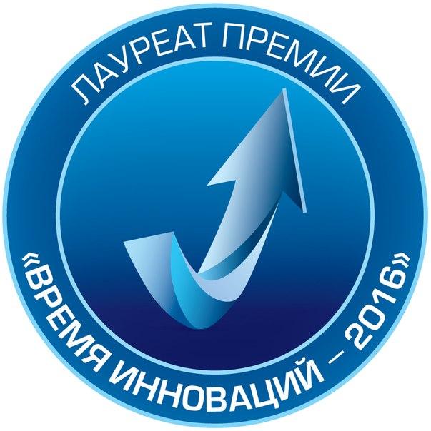 Банк «Санкт-Петербург» стал трижды лауреатом премии «Время инноваций 2