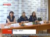 Сегодня из Хакасии на работу в Крым отправился первый студенческий отряд