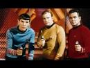 Звездный путь Оригинальный Сериал / Star Trek The Original Series TOS