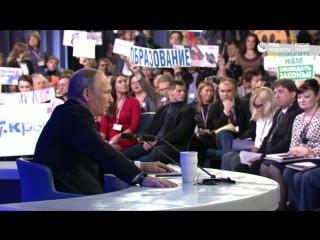 Путин о сельском хозяйстве
