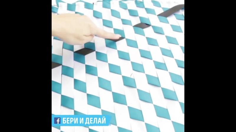Геометрическая 3D-подушка из лент. Проще не бывает! 💁