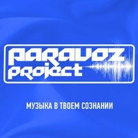 Логотип / PARAVOZ PROJECT/