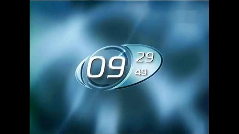 (staroetv.su) Часы (REN-TV, 09.02.2004-03.09.2006) 1