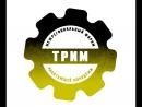 Mannequin Challenge форум ТРИМ-2017 Совет молодежи Северсталь Череповец-Колпино