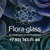Flora-Glass флорариумы СПб