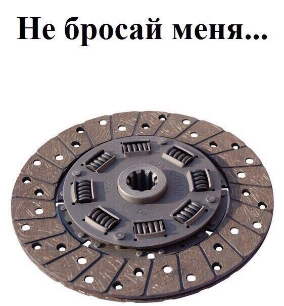 Фото №456239329 со страницы Николая Кропачева