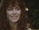 Лорна Дун (1990)