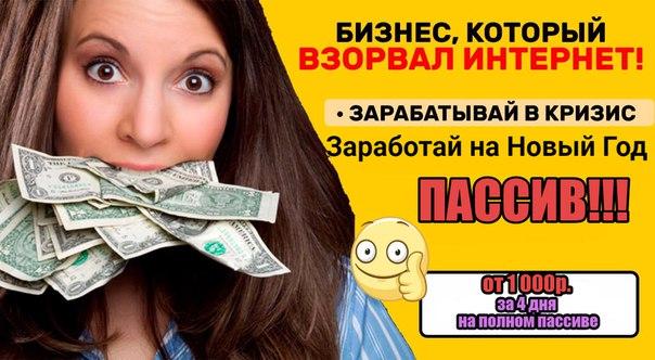 амвей официальный сайт вход адреса магазинов в москве