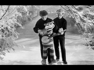 Новогодний голубой огонёк / Сказки русского леса. (1966-1967).