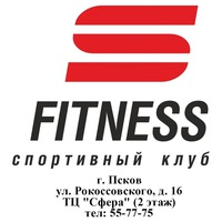 """Логотип S-FITNESS Псков (С-Фитнес в ТЦ """"Сфера"""")"""