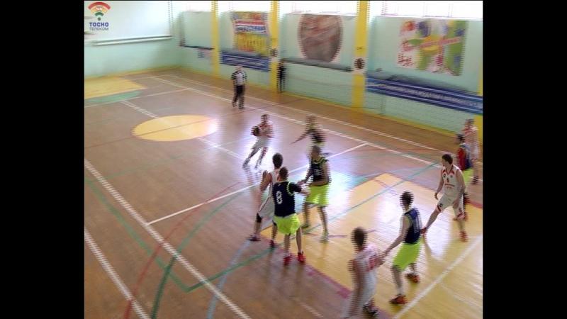 Открытый чемпионат Тосненского района по баскетболу среди мужских команд проходит в г.Тосно