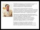 Лекция Хироми Шинья Лактис 5 озвученная