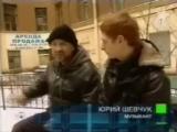 Шевчук о смерти Русского леворадикала Е.Летова