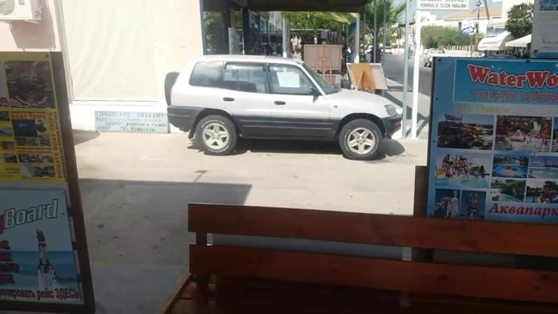 Наш офис в Пернере Протарас