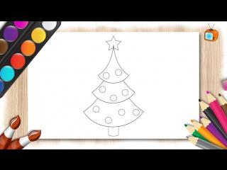 Учимся рисовать новогоднюю елочку! Развивающий мультик. Christmas tree drawing (1)