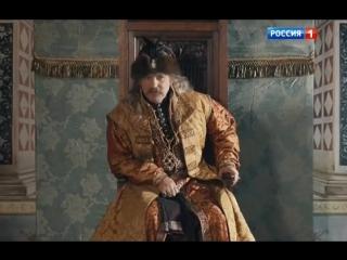София 4 серия (2016) эфир 29 .11. 2016