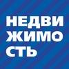 Квартиры в Рязани. Новостройки. Продажа аренда