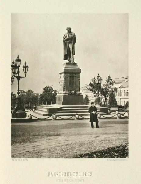 Москва 1886 год