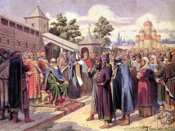 Законодательство Ярослава Мудрого