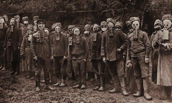 Как во время Великой войны (Первая мировая)