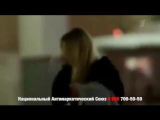 Наркомания у звезд - Что случилось с Даной Борисовой