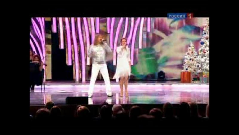 Юлия Проскурякова и Игорь Николаев - Новый год без тебя_xvid