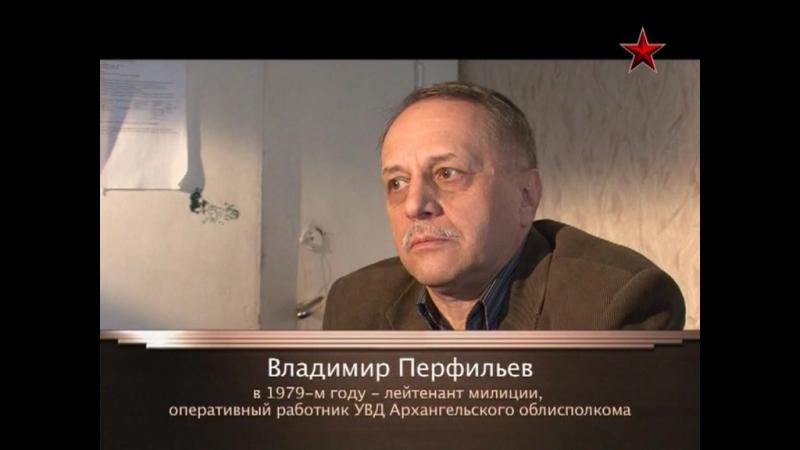 ♐Легенды советского сыска (Охотники за иконами)♐