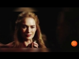 Дейнерис Таргариен | Daenerys Targaryen / Серсея Ланнистер | Cersei Lannister
