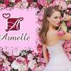 БИЗНЕС С ARMELLE (Армель) в Омске!