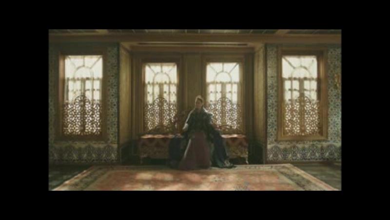 Сафие прощается со дворцом (Великолепный век: Империя Кёсем)