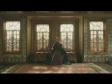 Сафие прощается со дворцом (Великолепный век Империя Кёсем)
