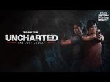 Утраченные пососы | Uncharted: The Lost Legacy
