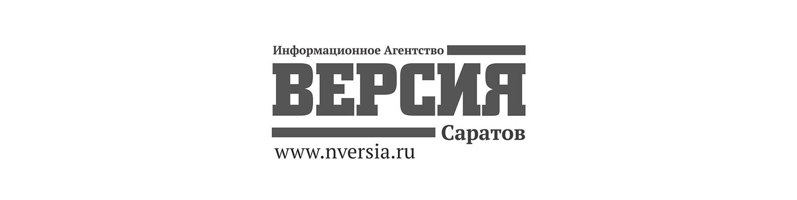 Картинки по запросу Версия-Саратов лого