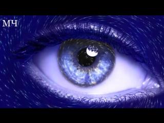 🔹Галактическое Всевидящее Око – есть стержень Мироздания.