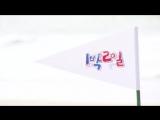 [1박2일 10주년 주제곡] 까나리카노 - 각종뮤지션 [Official MV]