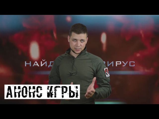 UMBRELLA PROJECT: КРАСНАЯ КОРОЛЕВА (анонс игры 22 июля в Санкт-Петербурге) Я УЧАСТВУЮ, А ТЫ?