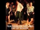 Именно так чувствуют себя учителя в последний день школы