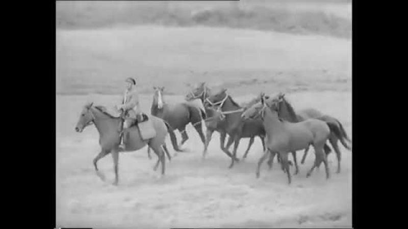 «Всадники», 1-я серия, Одесская киностудия, 1972