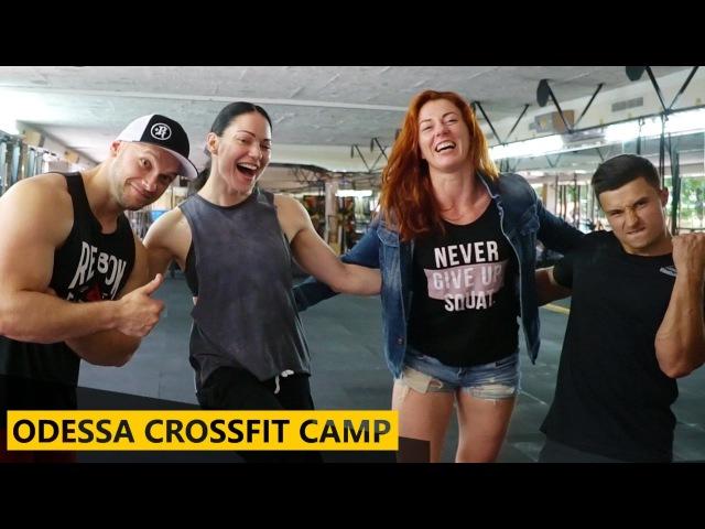 Odessa CrossFit Camp 2017 - летний кроссфит лагерь в Одессе.