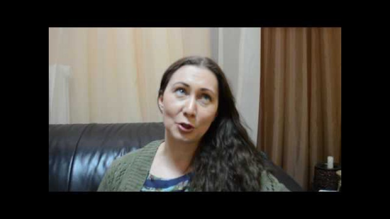 Наталья Дьяконова (Тюмень) о курсе Семейные узы