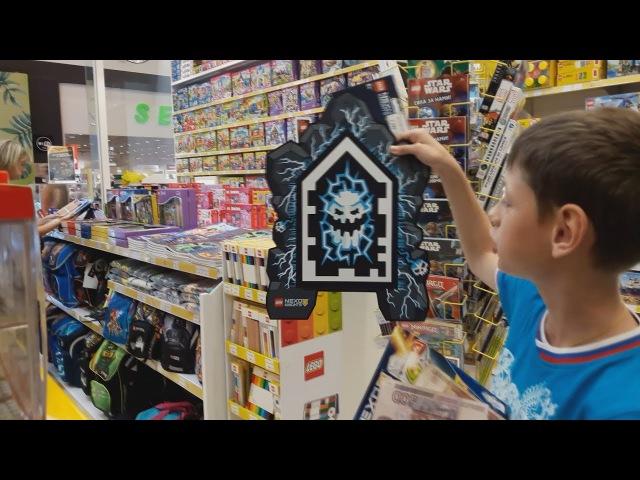 Lego Nexo Knights. Поход в Детский мир. Боевые доспехи Ланса щит сканирования нексо сил.