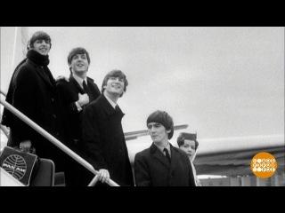 Всемирный день «The Beatles». 16.01.2017